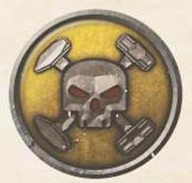 Mercenaries_logo2015