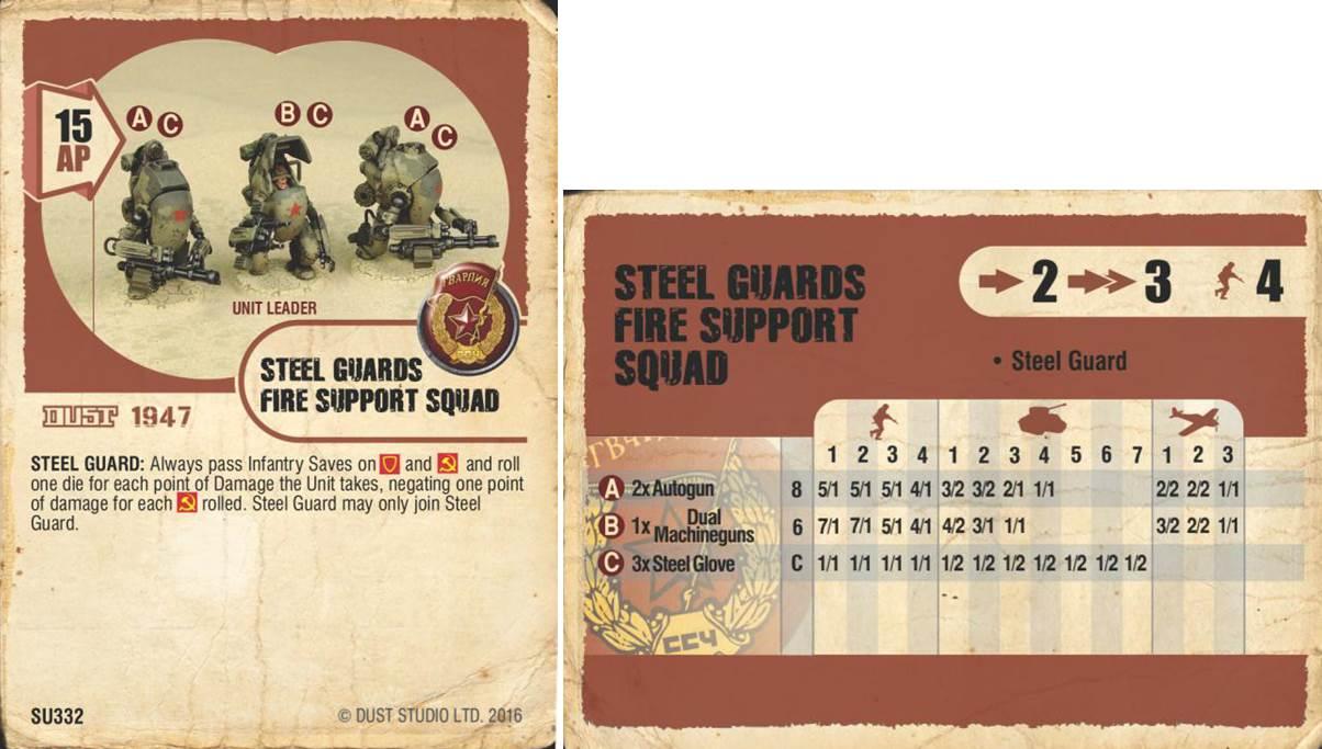 steel_wall_card
